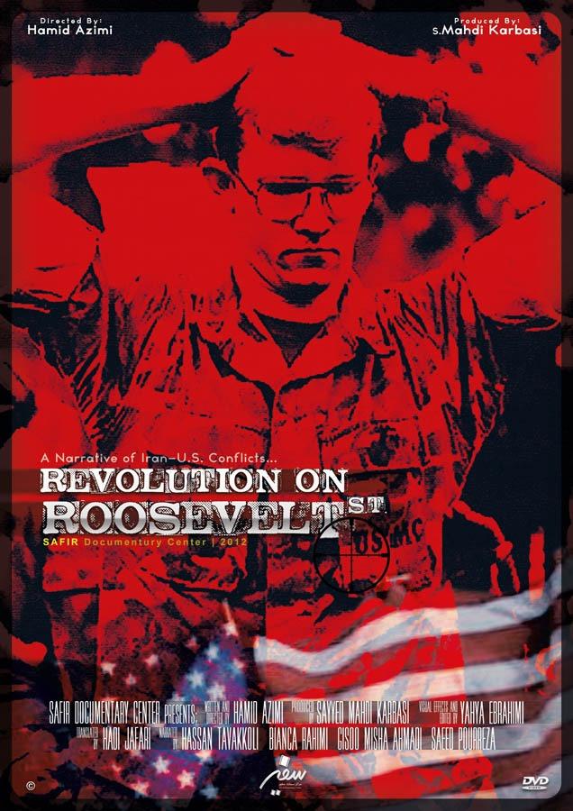 Revolution on Roosevelt st