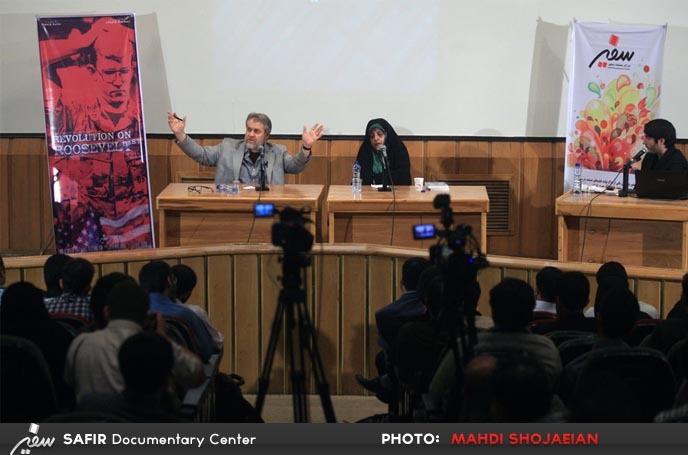"""برگزاری مراسم رونمایی از مستند """"انقلاب در خیابان روزولت"""""""