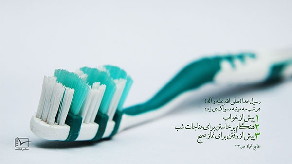 Toothbrush Low