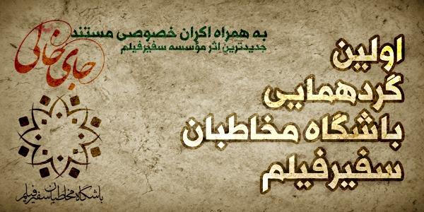 Image site gerdehamayi