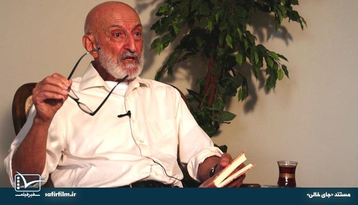 علیمحمد ایزدی- نویسنده کتابِ «چرا عقب مانده ایم؟»