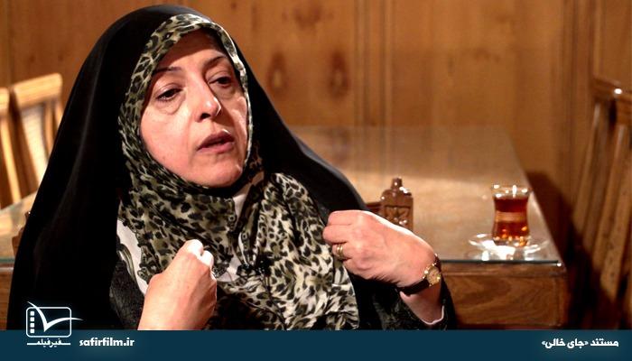 دکتر معصومه ابتکار- رئیس سازمان حفاظت از محیط زیست