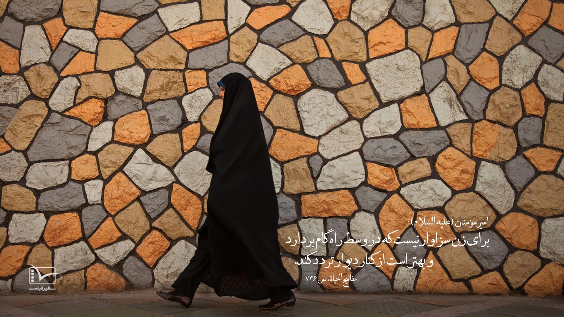Women on Roads