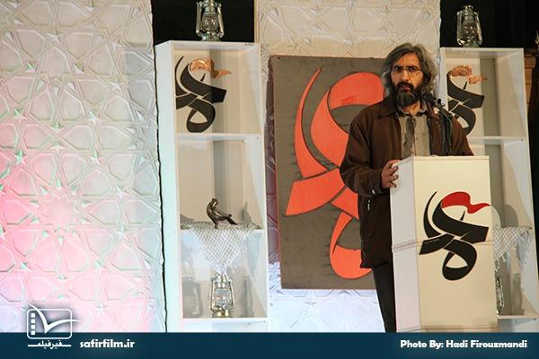سخنرانی وحید جلیلی رئیس شورای سیاستگذاری جشنواره مردمی فیلم عمار