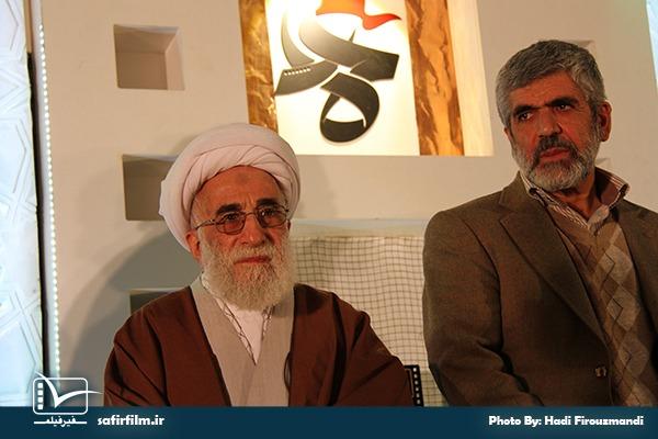 آیت الله جنتی و پدر شهید احمدی روشن در اختتامیه چهارمین جشنواره مردمی فیلم عمار، سینما فلسطین