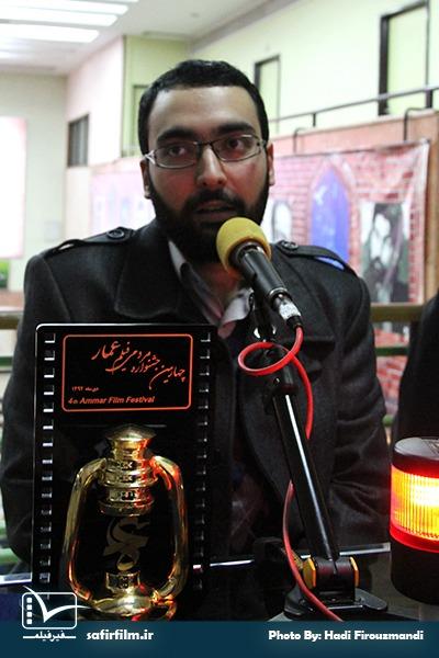 مصاحبه زنده رادیویی مصطفی رضوانی٬ برنده فانوس زرین چهارمین جشنواره مردمی فیلم عمار با رادیو گفتگو