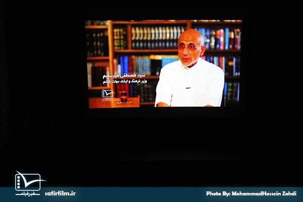 دومین اکران عمومی مستند «جای خالی» در سالن ۲ سینما فلسطین