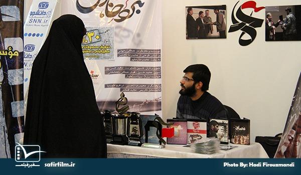 غرفه فروش محصولات سفیرفیلم در چهارمین جشنواره مردمی فیلم عمار