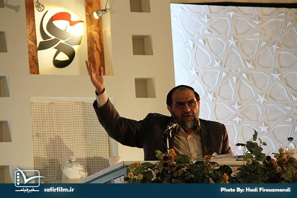 سخنرانی دکتر رحیم پور ازغدی با موضوع «مفهوم شناسی سینمای دینی»