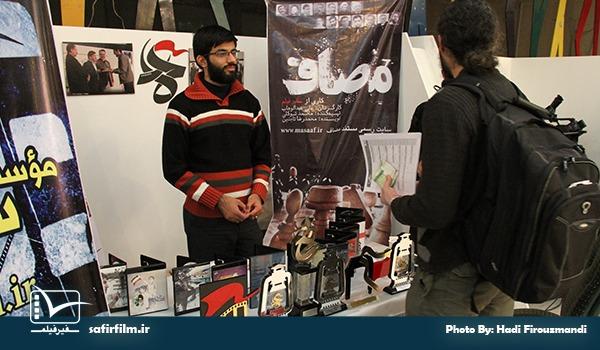 نمایشگاه فروش محصولات سفیرفیلم در سینما فلسطین