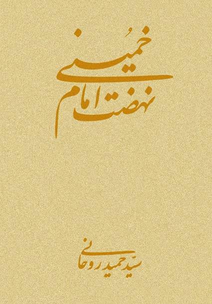 Untitled-4-copy