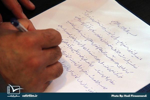 یادداشت دکتر محمدحسین رجبی دوانی- مورخ و پژوهشگر تاریخ اسلام برای سفیرفیلم