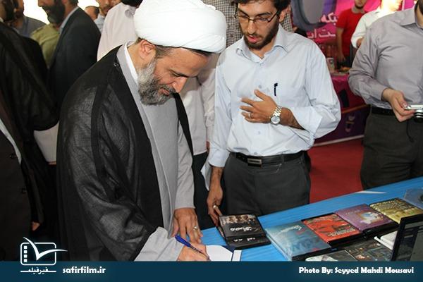 حضور حجت الاسلام والمسلمین علی رضا پناهیان در غرفه سفیرفیلم