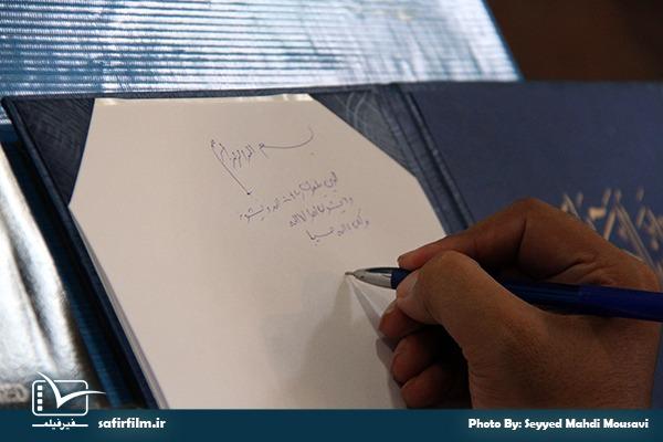 یادداشت وحید جلیلی- فعال رسانه ای برای سفیرفیلم