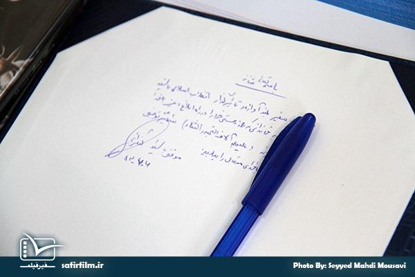 یادداشت دکتر لنکرانی- وزیر اسبق بهداشت و درمان برای سفیرفیلم
